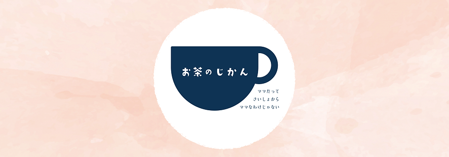 banner_icon_ochatime-03.png