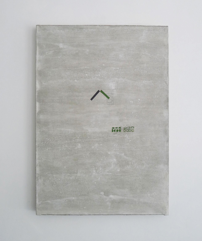 Showing substance(VII) 2016 Oil colour, graphite, wax, gesso and rabbit glue on canvas 59x84cm