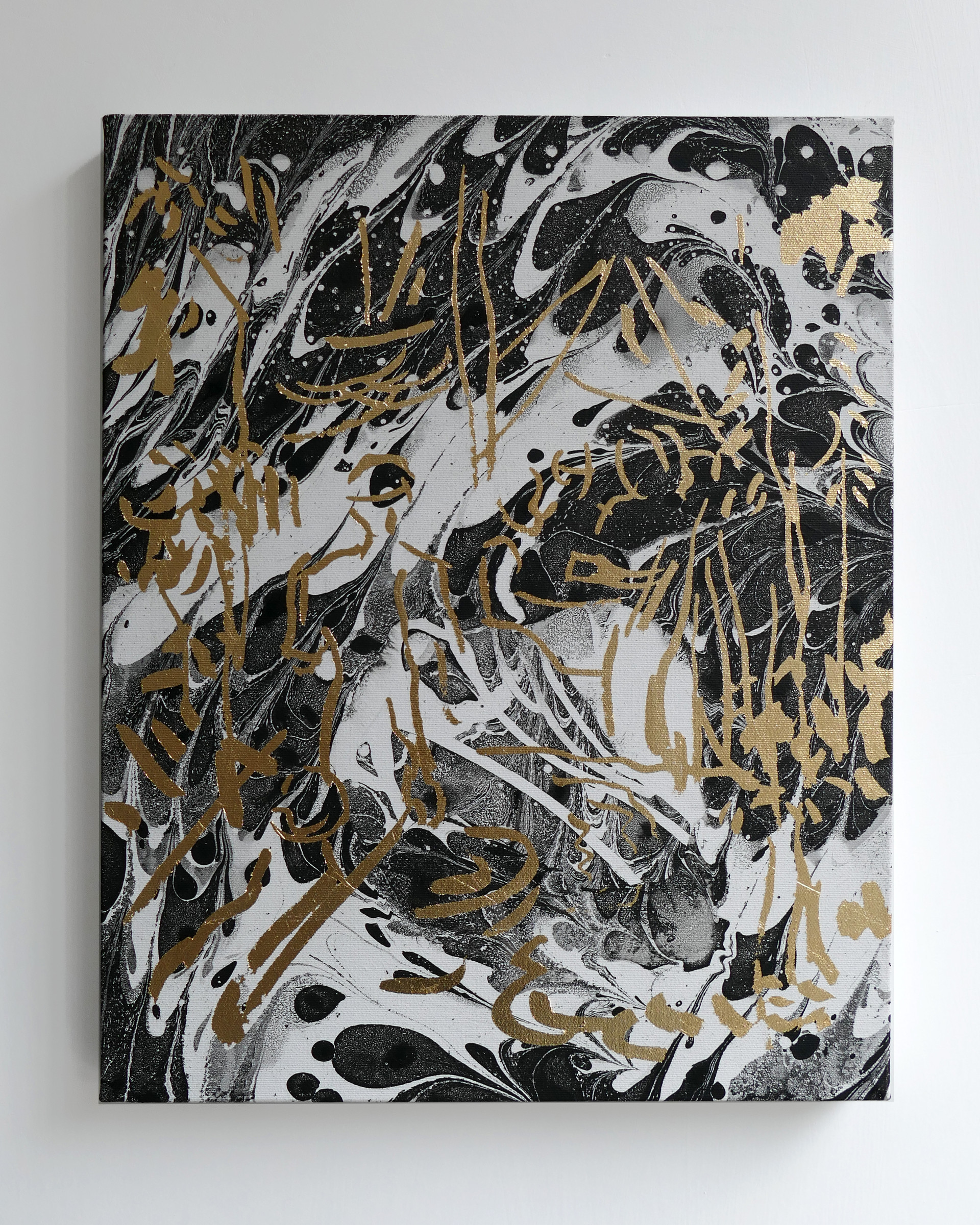 Vietcong 2019 Gilding glue, gold foil on oil marbled canvas 40x50cm