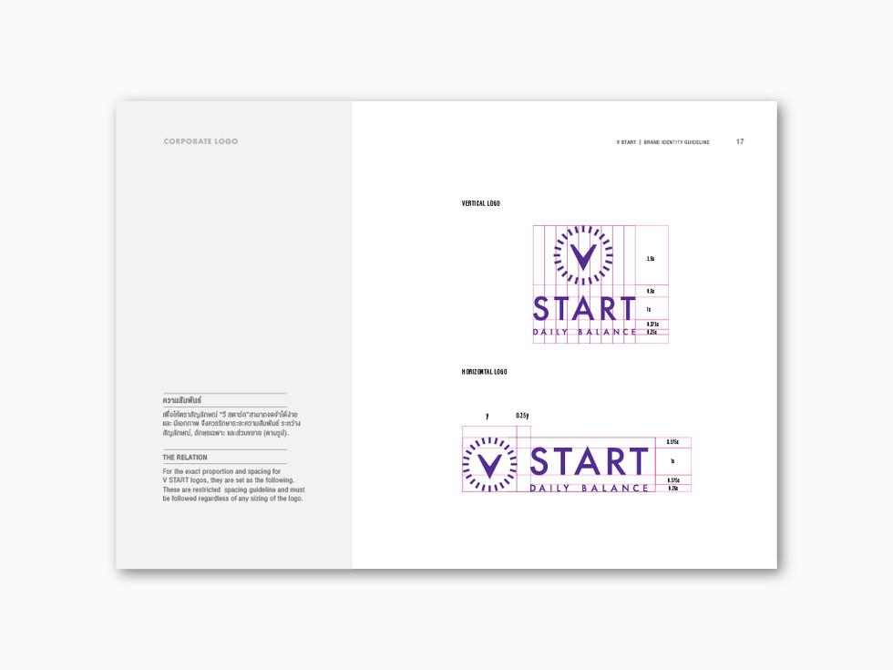V start : Branding / Identity design / Logo design / Packaging design