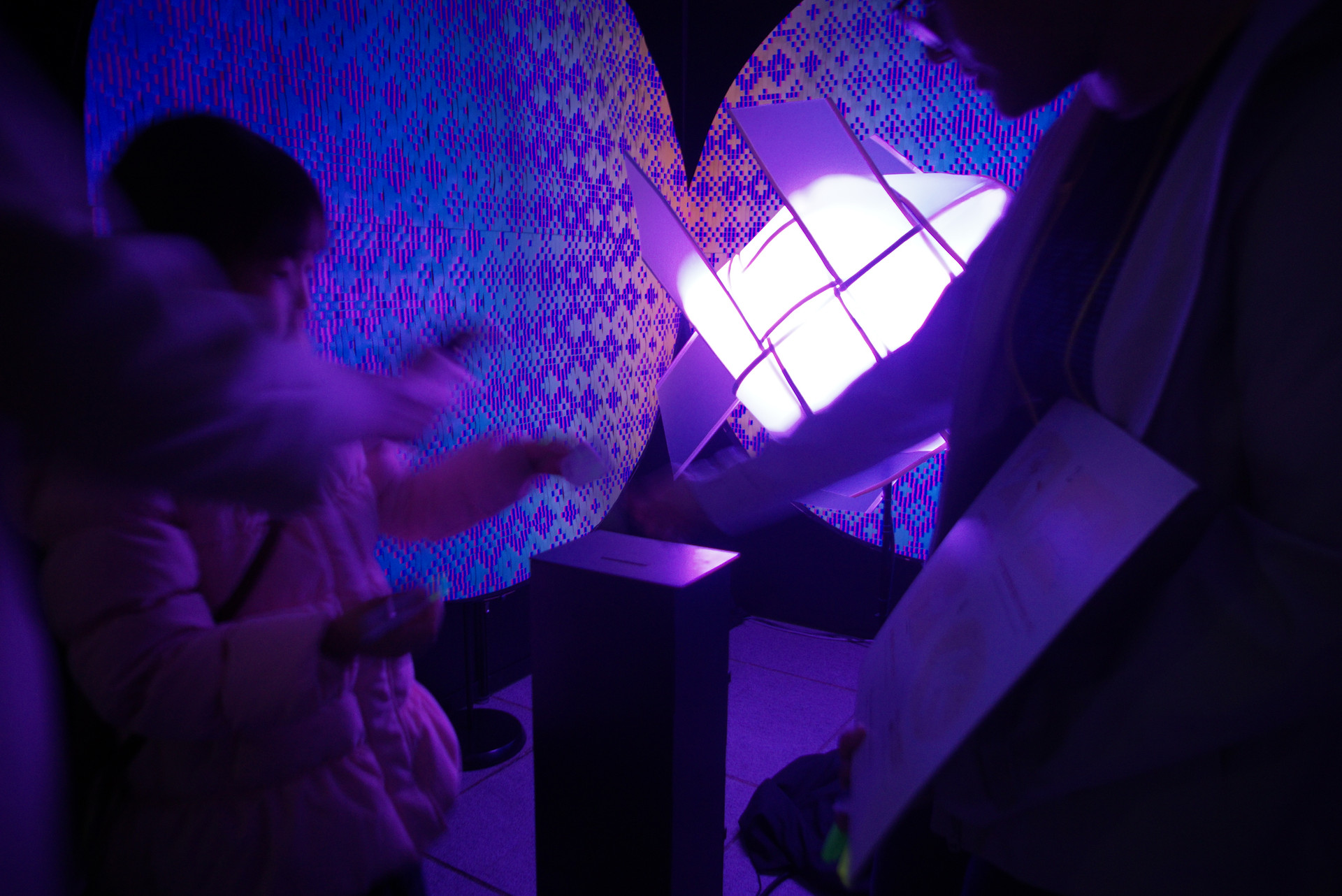 Pla-Chum : Interactive Lighting Installation Arts / Lighting Arts
