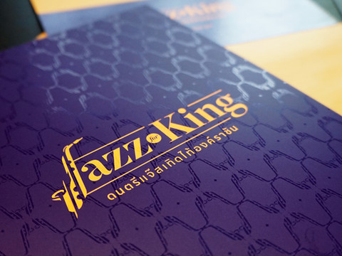 JAZZ FOR KING