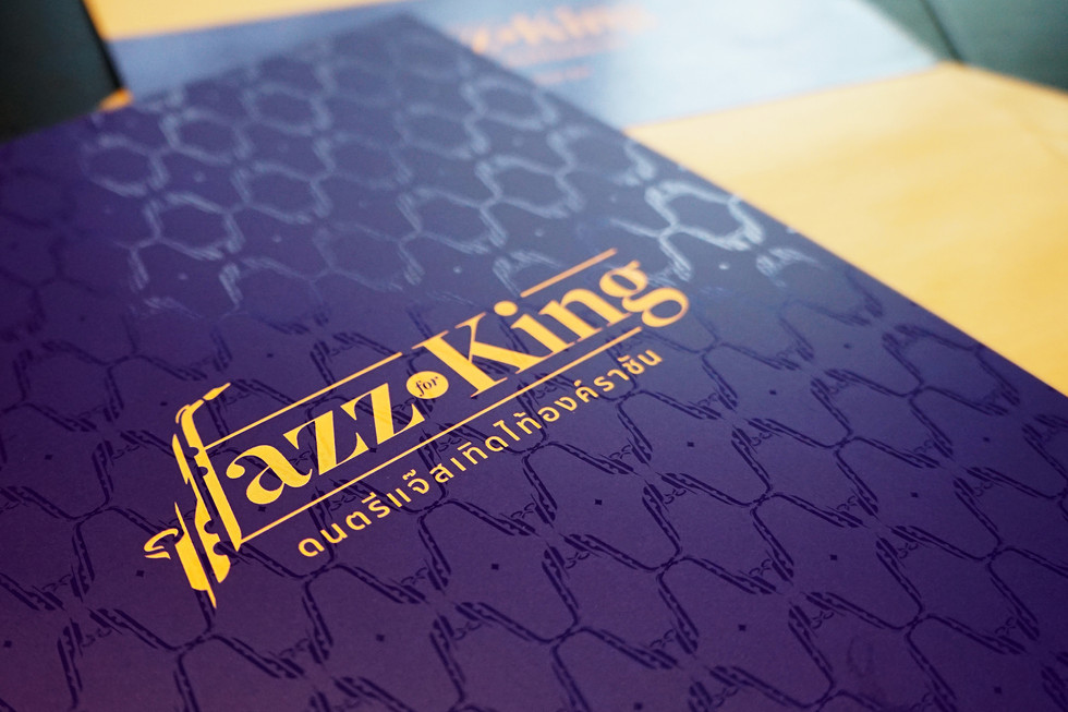 Jazz for King : Identity Design