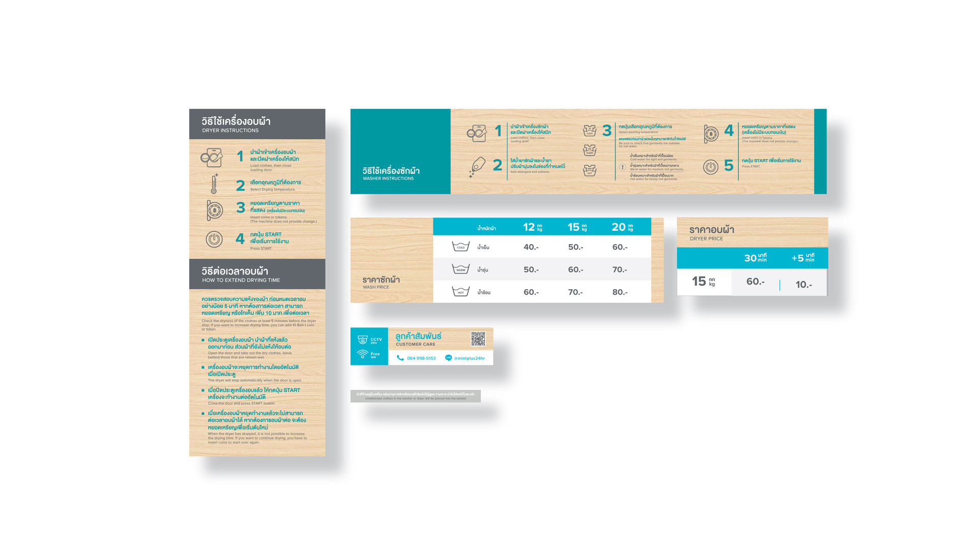 Mint Plus : Identity Design / Information Signage Design