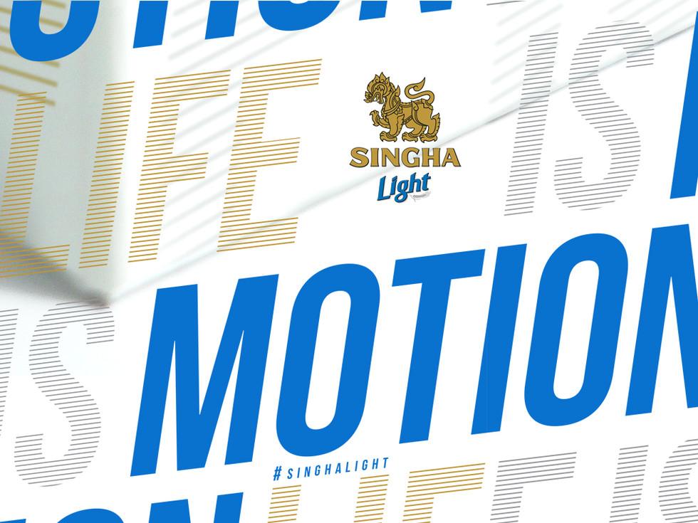Singha Light : Key visual for packaging / Graphic Design