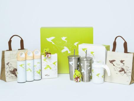 AIS Premium Gift 2018