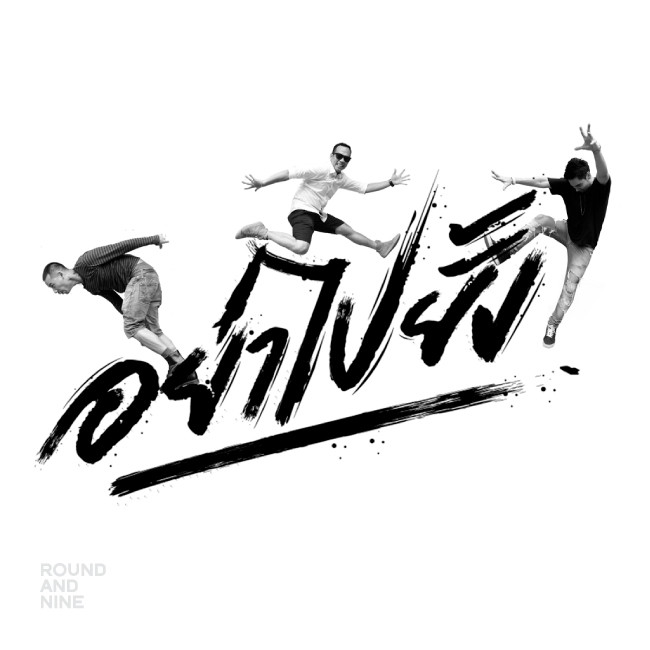 YHA-PAI-YOUNG : Typography