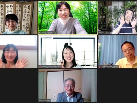 2021/4/25 Regular Meeting例会