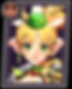 04_hero_02_17_라일라.png