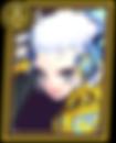 04_hero_01_12_아르테온.png