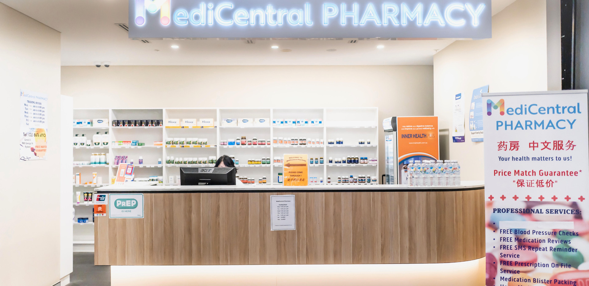 Medi Central Pharmacy