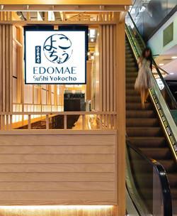 Edomae Sushi Yokocho