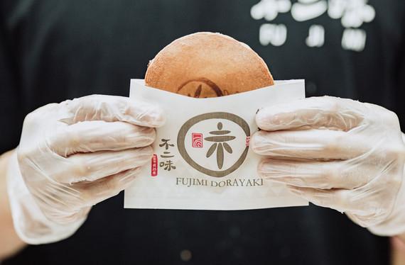Fujimi Dorayaki