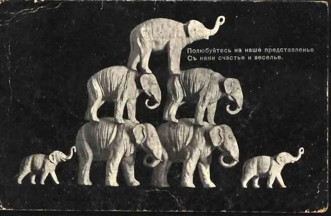 слоники на счастье