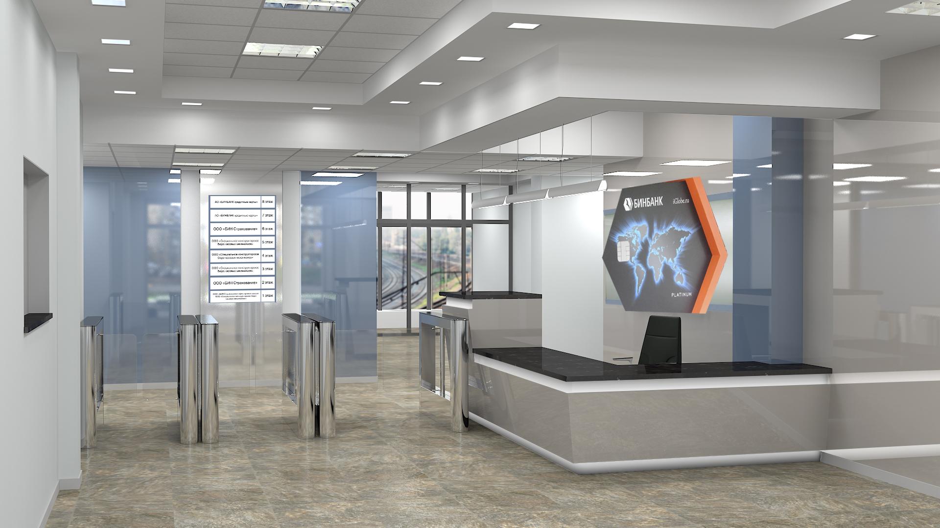 Дизайн интерьера холла офиса