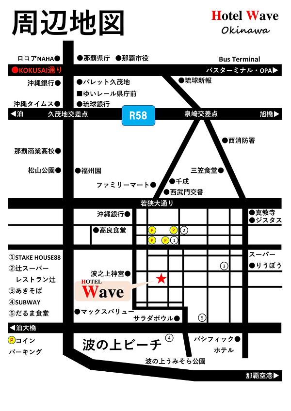 周辺地図20204020-1.png