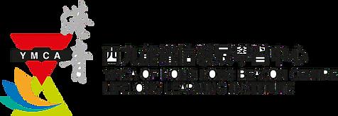 beacon-centre-logo.png