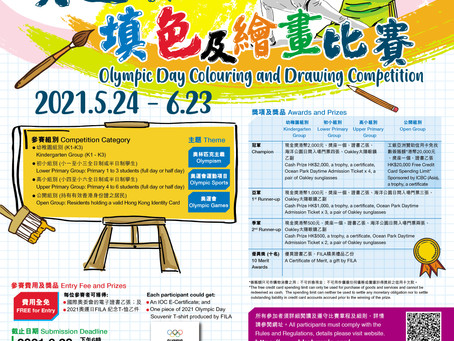2021 Olympic Day – Colouring and Drawing Competition