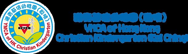 YMCA_logo_KC.png