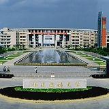 university_fujian_medical_university_fuj