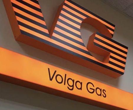 Volga Gas Plc logo