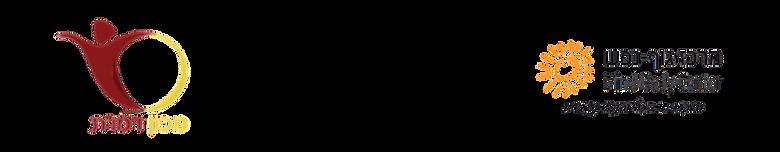 לוגו-משותף-מכון-דמות-ומרכז-גוף-נפש-שקוף.