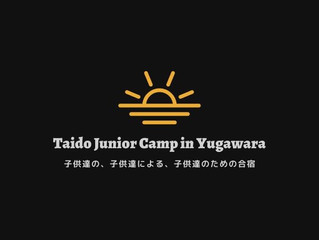 Junior Camp in Yugawara 実行委員会