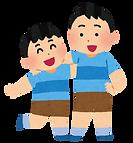 family_kyoudai.png
