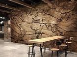 World Map Wall Mural Vintage Map.jpg