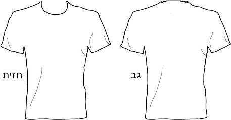חולצות  לבן 2.jpg