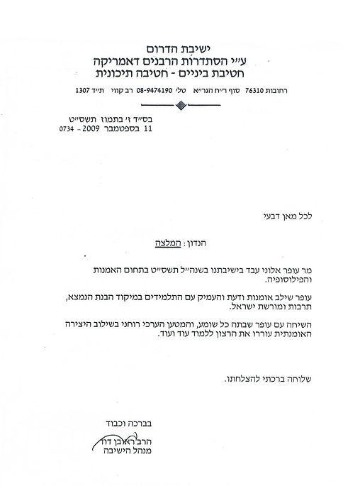 Document-page-001_edited.jpg