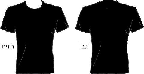 חולצות  שחור 2.jpg