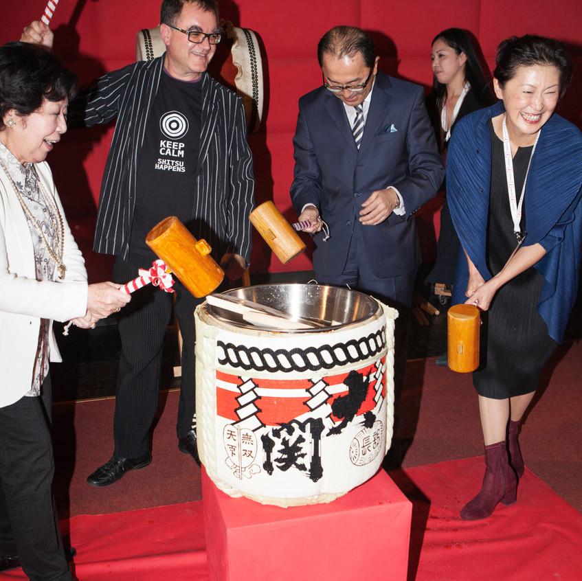 Sakefass-Zeremonie
