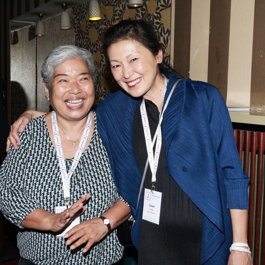 Reiko Witzani u. Ayumi Kondo