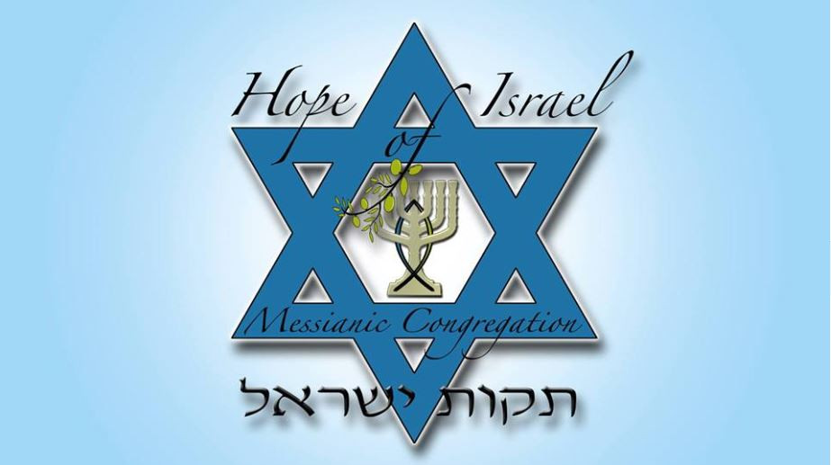 Hope of Israel Congregation