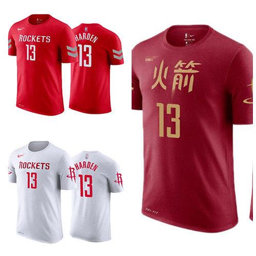 Men James Harden T-Shirt Red, White, Claret