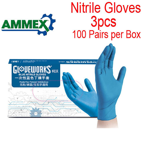 Top Quality Disposable Nitrile Gloves (3packs)