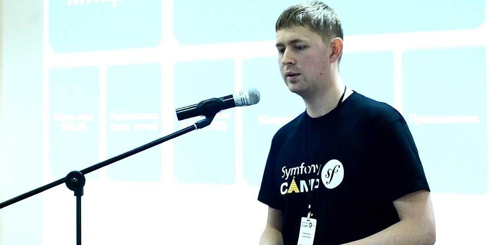PHP Meetup with Alexander Lisachenko