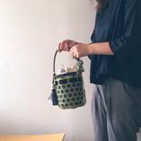tarubitwu bag bamboo basket