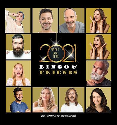 GOLD bingo.jpg