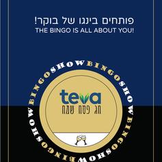 TIZZER TEVA-GAME-ME-BINGOSHOW.png