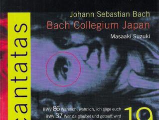 Bach: Wo gehest du hin?, BWV 166