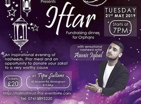 iftar poster.jpg
