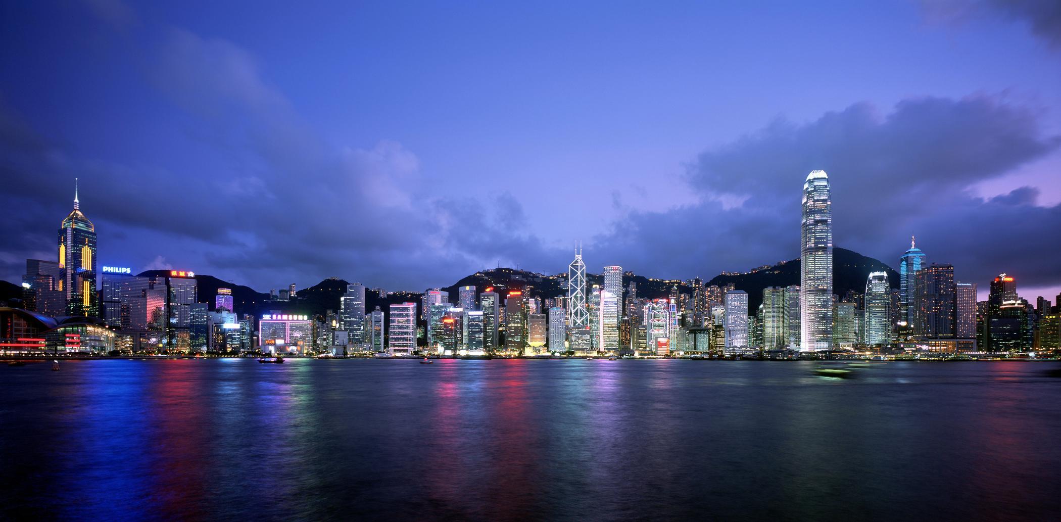 海外旅行応援サイト 香港