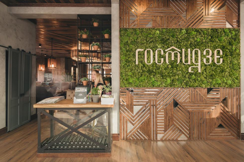 Ресторан Гостидзе