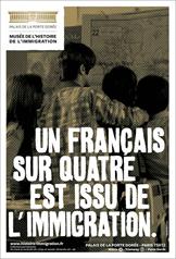 이민자의 나라 프랑스? 국립이민사박물관