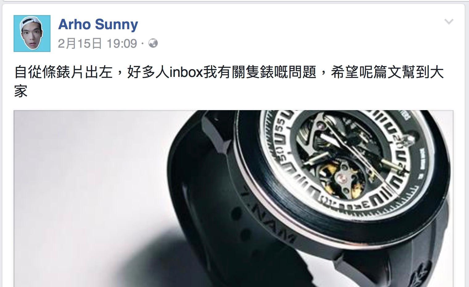 Sunny02.jpg