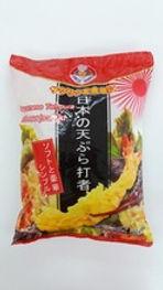Japanese-Tempura-Flour-Uncle-Barns-1-kg.