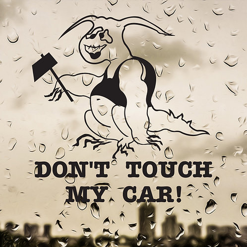 4207. Don't Touch My Car