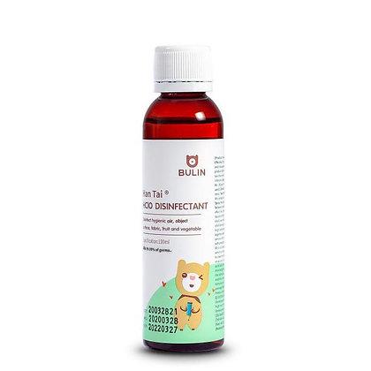Spray désinfectant HCLO 60ml